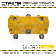 Клапан конечный остановки поворота АП-17А.06.390, АП-17А.06.390ВК П41М.066.030