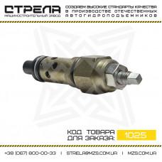Клапан предохранительный КП 10/2 блока разгрузки БР10/2