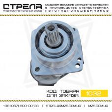 Гидромотор 210.20.13.21В1 редуктора поворота