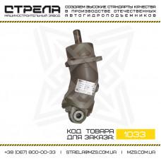 Гидромотор 310.2.28 редукторов поворота и выдвижения АП-17, АП-18