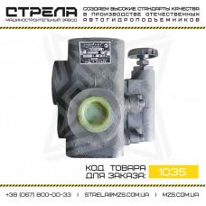 Клапан предохранительный М-КП-20