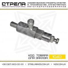 Клапан КПУ системы ориентации люльки автогидроподъемника АП-18