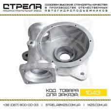 Корпус редуктора автогидроподъемников ВС, АГП для установки гидромотора Г15-24