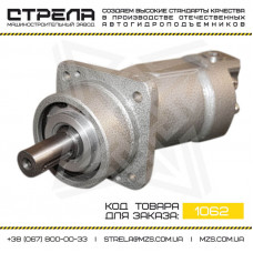 Гидромотор редуктора поворота автогидроподъемника АП-17 310.2.28