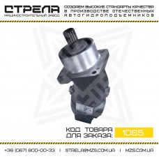 Гидромотор редуктора поворота автогидроподъемника АГП-22 310.2.56