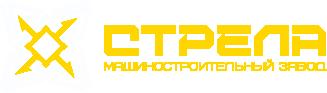 Машиностроительный завод «Стрела» - продажа автогидроподъемников и автовышек